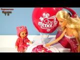 Мультфильм Барби. Швейная машинка. Barbie игра дочки матери Видео с куклами для девочек Семечка ТВ