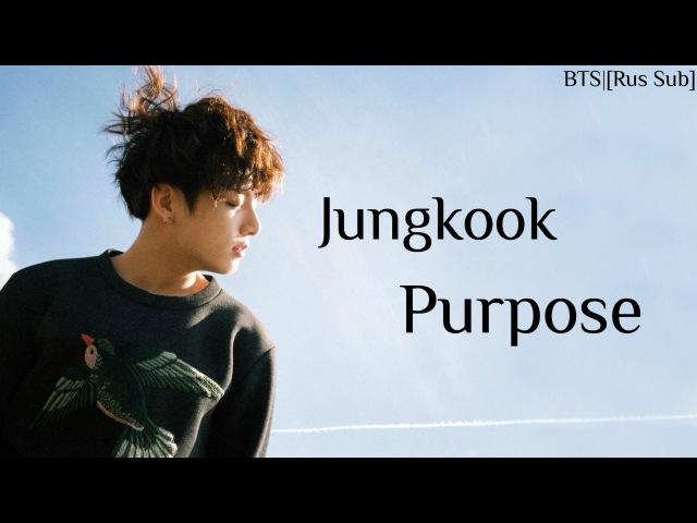 31 авг 2016 г BTS Jungkook 정국 Purpose Cover Rus Sub