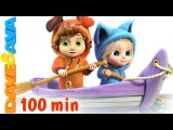 Row Row Row Your Boat Nursery Rhymes Collection and Baby Songs from Dave and Ava
