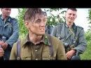 Отличный военный фильм 2016 НОВИНКА ПРЕМЬЕРА 2016