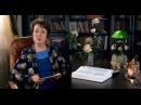 Видеокурс - Выход из одиночества. 9 урок