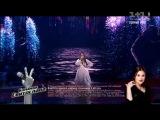 Виталина Мусиенко – Ой, у вишневому саду (Украинская народная песня) 6 сезон 12 серия