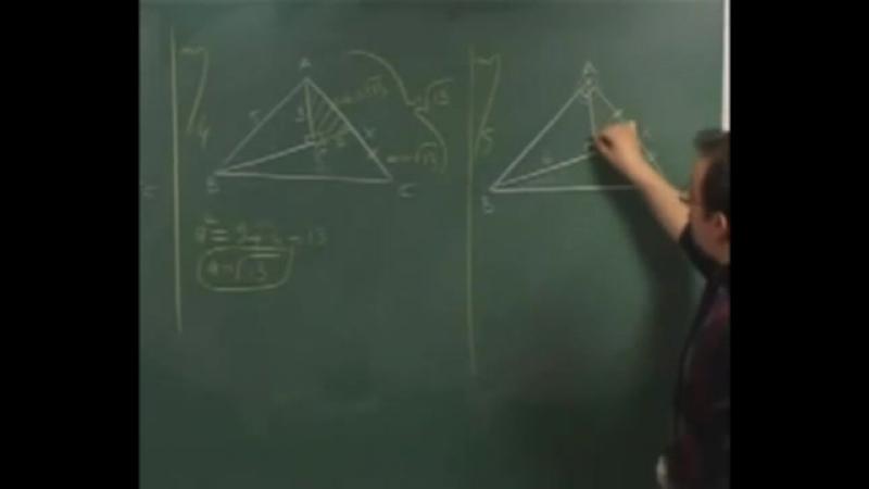 Geometri - 05. Üçgende Kenarortay Bağıntıları
