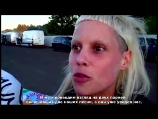 Meet Die Antwoord - Встреча Die Antwoord