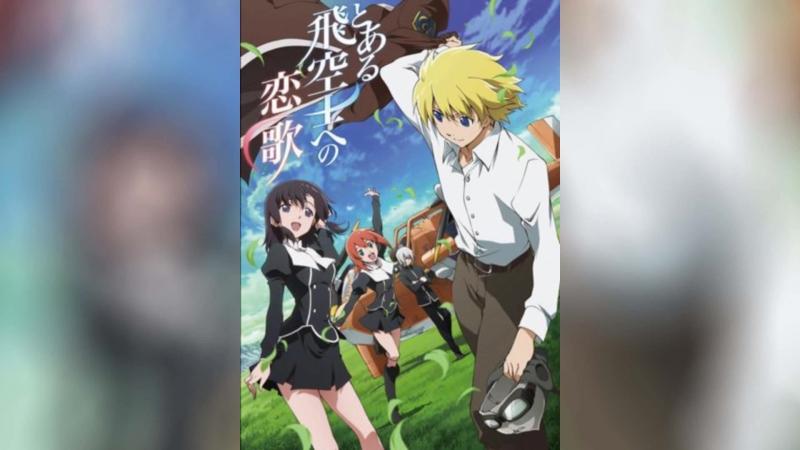 Любовная песнь пилота (2014) | Toaru hikuushi e no koiuta