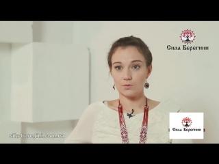 О славянской гимнастике рассказывает Ксения Силаева