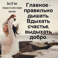 Жанна Ахметовна