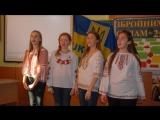 ЗОШ №3 Свалява- відзначення 25 річниці Збройних сил України