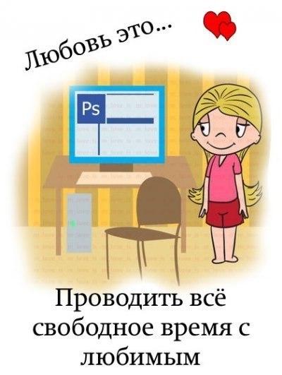 https://pp.vk.me/c604416/v604416315/2fa7c/eF9mmeLQp7I.jpg