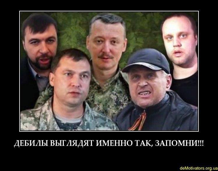 Лавров и Эро по телефону обсудили урегулирование кризиса на востоке Украины - Цензор.НЕТ 7250