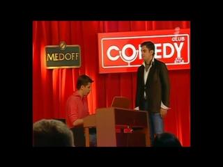 Золотые номера Гарика Харламова - Comedy Club !