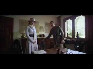 Королева пустыни (2015) HD 1080p