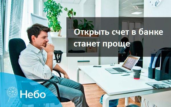 Инструкции Банка России 153-и От 30.05.2014 Г - фото 2