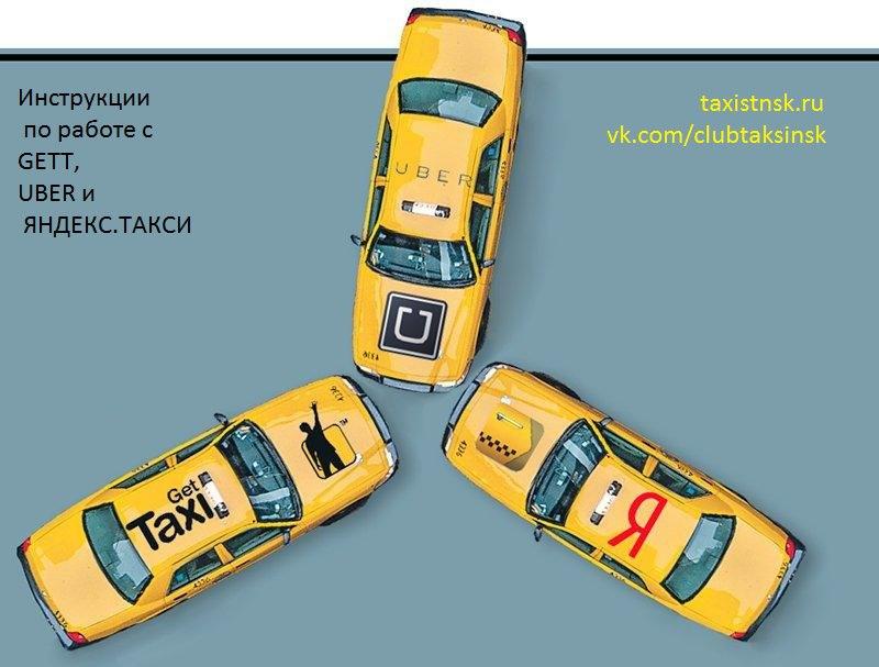 гет номер телефона для водителейрнкб банк онлайн заявка на кредитную карту