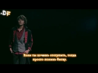 [dragonfox] Kamen Rider Gaim - Ranbu Escalation (RUSUB)