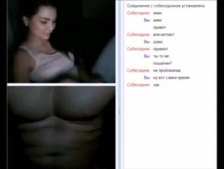 Развела на секс по вебке смотреть онлайн фотоография