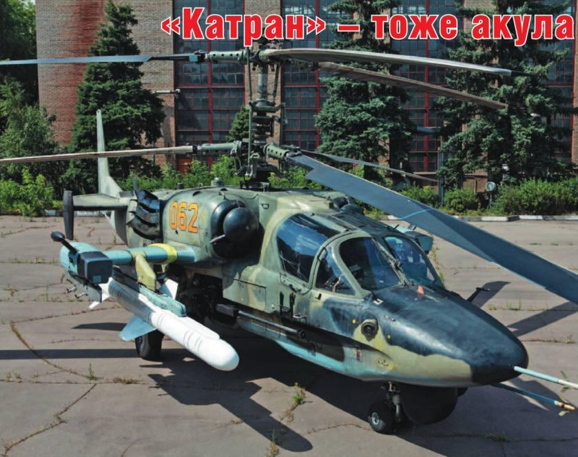 Orosz hadiflotta - Page 4 IblZ-1dWAs8