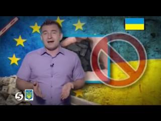 Украинским проституткам дали Зелёный свет! в ЕЭС. Подробности из Европы!
