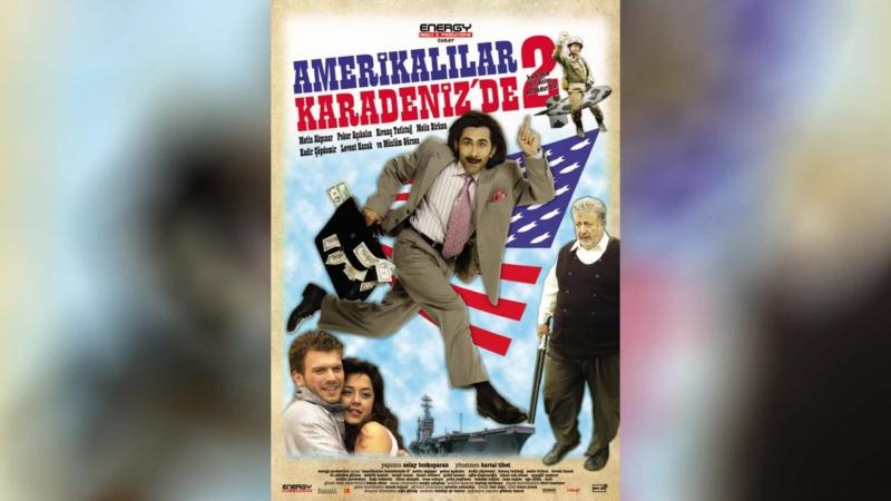 Американцы (2013
