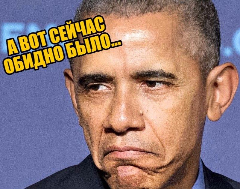 За что Обаму назвали «сыном шлюхи»?
