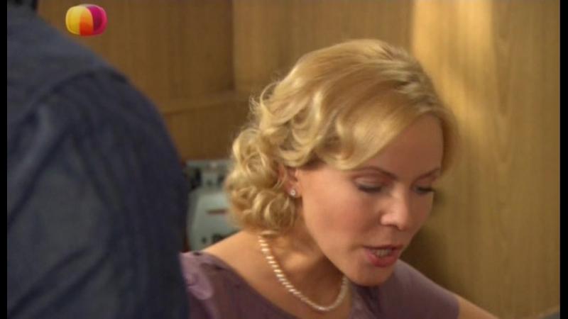 Рябины гроздья алые (2009) мелодрама 01 серия