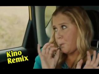 Зажги этим летом фильм 2009 Fired Up пародия kino remix Шнур поедем на дачу