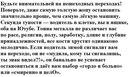 Дмитрий Данилов фото #29