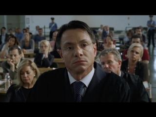 Ультимо 4 – Глаз ястреба / Ultimo 4 - L'occhio del falco (2013) | 4 сезон | 2 серия (Sunshine Studio)