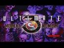 Ultimate Mortal Kombat 3 HD Arcade Kollection