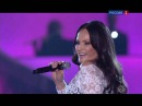 София Ротару-