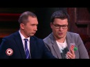 Дмитрий Грачев и Гарик Харламов – Первоапрельские шутки для президента
