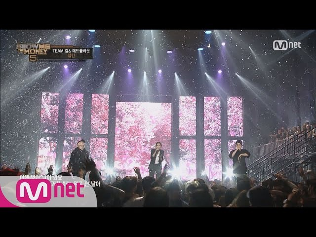 [SMTM5] 'A Juvie's flapping' gun feat. Gummy, Mad Clown – Going Home @1st Contest 20160624 EP.07