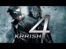 KRRISH 4 / КРРИШ 4 трейлер 2017 HD новинка