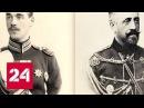 Вне зоны действия сети Григорий Распутин Документальный фильм Алексея Михалева
