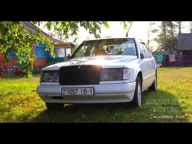 │VlaDDos Film™│- Mercedes-Benz E360