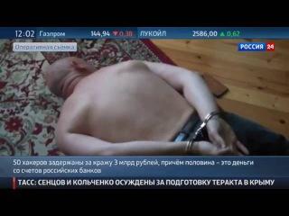 Группировка из 50 хакеров похитила у российских банков 1,7 миллиарда рублей