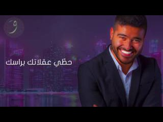 Nassif Zeytoun - Endi Anaaa [Official Lyric Video] (2016) / ناصيف زيتون - عندي قناعة