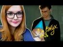 Гарри Поттер и Новый год Переозвучка РЕАКЦИЯ НА TheNafig