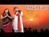 ब्रत करब हम छठी माई के  | New Chhath Geet 2016 | Chhath Songs Special 2016