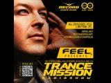 DJ Feel &amp Юля Паго - Осколки лета