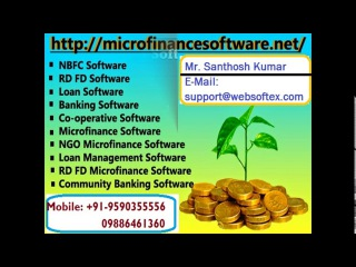 Pigmy Software, Core Banking, Loan Software, Core Banking
