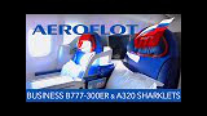 Aeroflot Business Class B777-300ER A320 Sharklets FRA ✈ SVO ✈ HKG Multi Flight Report Review