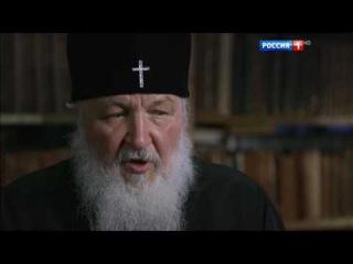 Патриарх. Фильм к 70 летию патриарха КИРИЛЛА