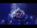 Игорь Саруханов - С НОВЫМ ГОДОМ! 2017!