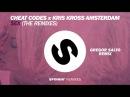 Cheat Codes x Kris Kross Amsterdam - Sex The Remixes