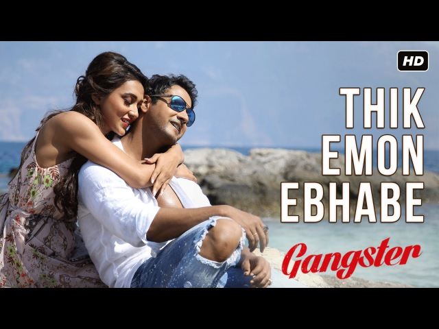 Thik Emon Ebhabe | Gangster | Yash | Mimi | Arijit Singh | Arindom | Birsa Dasgupta | SVF
