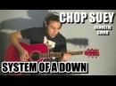 System Of A Down - Chop suey   Cover acústico