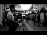 Александр Анисимов, кавер на 30 Seconds To Mars - A Beautiful Lie