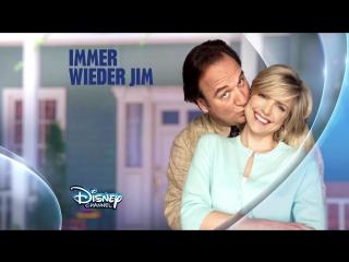 Germany (реклама) Как сказал Джим.