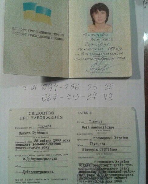 Фото №456244952 со страницы Юрия Мохуня